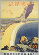 Shantung, 1920, Classic Reproduction Vintage Japanese Travel Poster