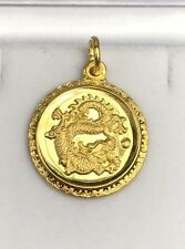 24K Solid Yellow Gold Dragon Animal Sign Round Charm/ Pendant, 3.72 Grams
