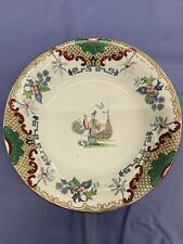 """Vintage Decorated Serving Bowl Chinese Asian Japanese Signed 8.5"""""""