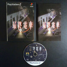 Saishu Densha PLAYSTATION 2 NTSC JAPAN ・ ❀ ・ horror l'Treno RARA visita PS2 最終電車