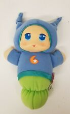 Gloworm Blue green glow worm Hasbro 2009 Musical night light Doll Playschool