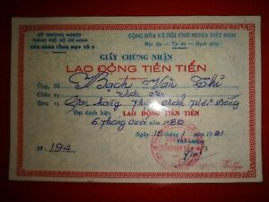 Socialist Republic Of Vietnam PROGRESSIVE LABOR Letter of Attestation Year 1981