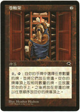 mtg magic CHINESE SCROLL RACK tempest asian fbb LP