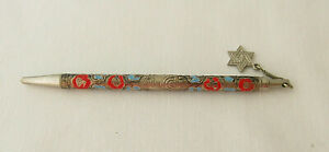 Vtg 1960's Sterling Silver and Enamel Ball Point Pen Made in Israel