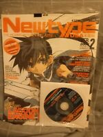 NEWTYPE USA Febuary 2005 Japanese Anime Magazine, Exc cond, All Extras included