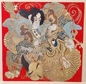Vintage 1966 Springbok Puzzle   KABUKI EMBROIDERY   Japanese Samurai vs. Dragon