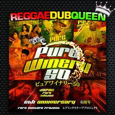 DJ Triple Exe - Pure Winery 50  Mixtape. Reggae Mix CD.