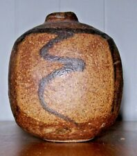 BEAUTIFUL Unique,Art Pottery Vase Oriental Design Stoneware-Indistinct marks,