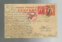 1940 Shanghai Ghetto China Postcard Censored Cover to Prague BM Theodor Urbach