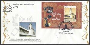 India 2017 Ambedkar Institute of Telecom miniature sheet MS FDC