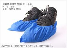 50 Disposable Shoe Cover Ideal for Rain & Indoor Nonwoven Fabric Blue & Celeste