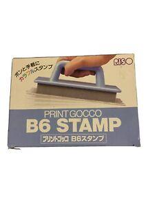 Riso Print Gocco B6 Stamp Made in Japan NEW NIP Screen Printing