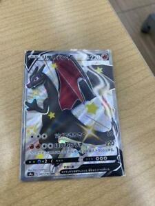 Pokemon Card Shiny Charizard V SSR 307/190 s4a Shiny star V Sword shield