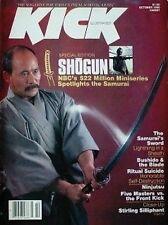 10/80 KICK MAGAZINE TADASHI YAMASHITA DAN INOSANTO KARATE KUNG FU MARTIAL ARTS