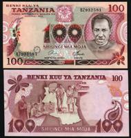 TANZANIA BANKNOTE P33 10.000 10,000 10.000 SHILLINGS EXTRA FINE PLUS
