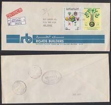1986 UAE, Local R-Cover Nady Syahey to Abu Dhabi, GCC Supreme Council [bl0020]