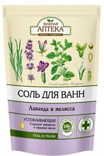 Bath Salt Lavender and Melissa Rich Minerals 500g Green Pharmacy 6272