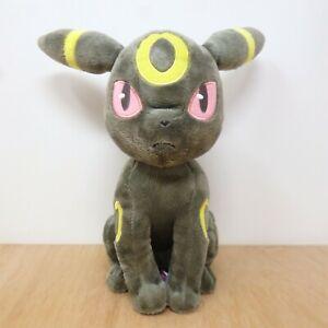 "Official Pokemon Banpresto I Love Eevee Umbreon DX UFO Plush Soft Toy Japan 10"""
