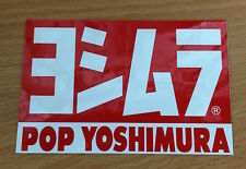 AUTOCOLLANT YOSHIMURA STICKERS MOTO ECHAPPEMENT EXHAUST STICKER POP YOSHIMURA