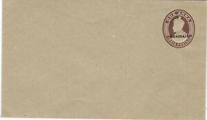 Bahrain 1930s KGV 1a envelope brown on brownish paper unused