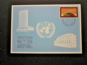 RARE 1979 LUBECK-FINNJET SOUV. CARD WITH FIRST DAY OF EVENT CANCELLATION.(02232)