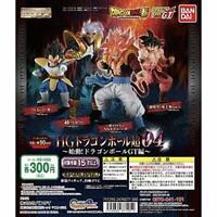 bandai HG Dragon Ball super 04 Dragon Ball GT, eds Gashapon 4 set mini figure
