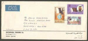 AOP Oman commemoratives on cover to India