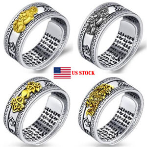 Pixiu Charms Feng Shui Amulet Wealth Lucky Open Adjustable Ring Buddhist Jewelry