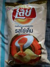 Lays Potato Chips (salted egg flavour) Flavour Delicious Foods Snack 46g