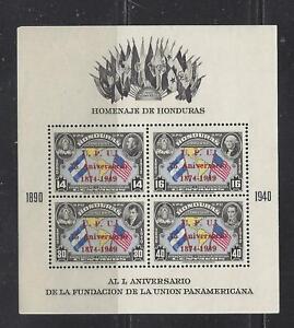 HONDURAS - C187 S/S - MH - 1951 - 75TH ANNIVERSARY OF UPU (1949)