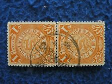 China Imperial Coil Dragon Used Nice Postmark ( 46 )