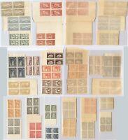 Armenia 1921 SC 278-294 MNH . rtb4076
