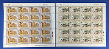 CYPRUS 755 (A264) COMPLETE MINIATURE SHEETS OF EACH - MINT NH VF