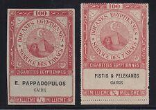 Egypt Feltus 238, 249 NGAI.1897 1m lithographed Cigarette Fiscals, perf & imperf