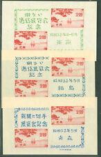 JAPAN  1948 TOKYO, AOMORI, FUKUSHIMA Exhib. BLOCKS S/S Sk#C123,C125-126 MINT MH