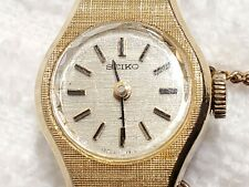 Vintage Seiko Wind Up Gold Tone Silver Dial Seventeen Jewels Dress Chain Women's