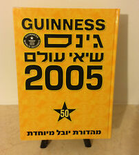 BOOK GUINNESS WORLD RECORDS 2001 Hebrew Israel,Printed in israel special edition