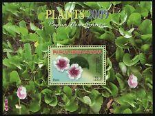Papua-Neuguinea 2009 - Mi-Nr. Block 76 ** - MNH - Pflanzen / Plants