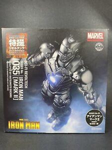 Kaiyodo Sci-Fi Revoltech Marvel Iron Man Iron Man MK-2 Action Figure Collectible