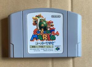 Super Mario 64 Rumble Pak Version Nintendo 64 Japan