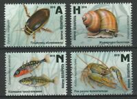 Belarus 2019 Fauna, Insects, Fish, Sail 4 MNH stamps