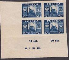 Stamps 1946 Poland 10zt blue Lanckrona Castle plate N1W3 block 4, worn cylinder