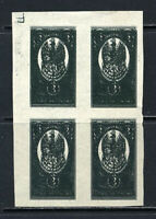 Central Lithuania Stamps # 37 Imperf Proof Block