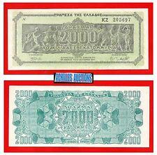 2 Billion Greek Drachma 1944 UNC Pick#133b Panathenaic Procession, Type A Νo:205