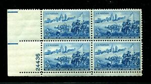 UNITED STATES SCOTT# 1000 MNH PLATE BLOCK (#24436) CADILLAC LANDS IN DETROIT