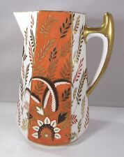Antique Victorian Wedgwood Hexagonal China Jug Orange, Brown & Gilt (h: 20.5cm)