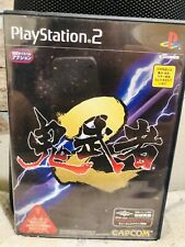 ONIMUSHA 2 SONY PLAYSTATION PS2 JAPAN IMPORT GAME CAPCOM HACK SLASH USA SELLER