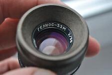 KMZ Helios-33M f2.0/35mm Rare USSR Lens for Professional Cinema Cameras
