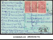 INDIA - 1998 POSTCARD WITH REVENUE STAMPS - USED