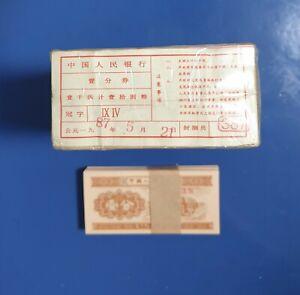Scarce Rare Genuine 1953 China 1 Fen Banknote Brick set 1000 Pcs in New Gem UNC